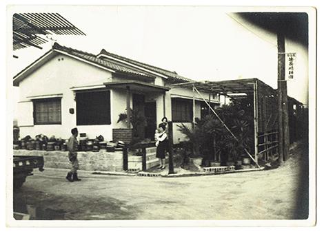 昭和30年代の弊社の様子