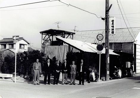 昭和40年代後半、株式会社化したのちの笹長晴耕園